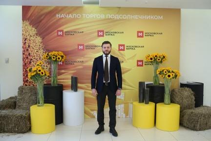 Совкомбанк принял участие в пресс-конференции по запуску биржевых торгов подсолнечником - «Совкомбанк»