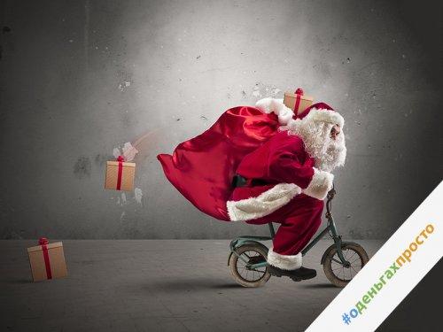 #оденьгахпросто: как заработать на новогодних праздниках? - «Тема дня»
