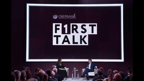 F1RST TALK с Германом Грефом  - «Видео - Сбербанк»