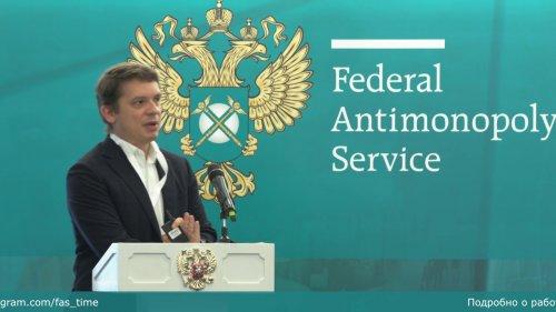 ФАС должна обеспечить дальнейшее развитие технологий, но снизить связанные с этим риски  - «Видео - ФАС России»