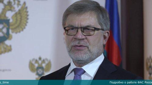 ФАС: Государство будет поддерживать стартапы в области цифрового земледелия  - «Видео - ФАС России»