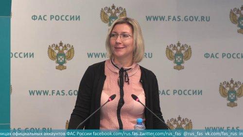 ФАС повышает правовую грамотность населения  - «Видео - ФАС России»
