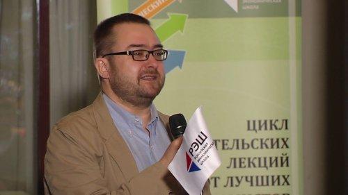 Открытая лекция Андрея Бремзена  - «Видео - РЭШ»