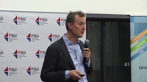 Public lecture of Professor Jerome Adda  - «Видео - РЭШ»