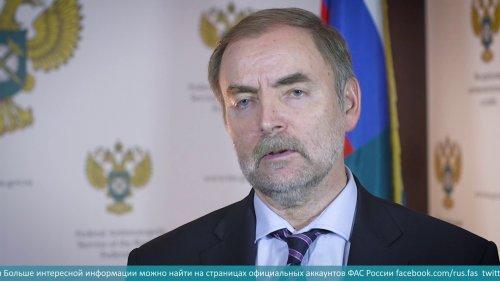 С развитием технологий ФАС развивает законодательство  - «Видео - ФАС России»