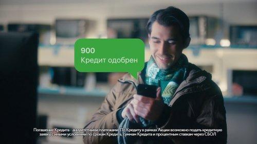 Сбербанк запускает волну подарков  - «Видео - Сбербанк»
