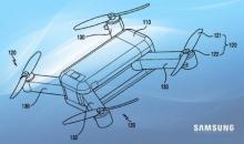Компания Samsung запатентовала складной беспилотник - «Новости Банков»