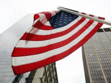 США официально вышли из ЮНЕСКО - «Новости Банков»