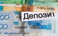 Объем депозитов в банках увеличился на 163,5 млрд тенге - «Финансы»