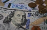 Доллар подешевел до 379 тенге - «Финансы»