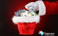 Новогодний подарок от «Евразии» на 6 млрд тенге - «Финансы»