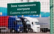 В ЕАЭС снизили нормы беспошлинного ввоза товаров для личного пользования - «Экономика»