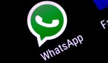 WhatsApp перестанет работать на некоторых гаджетах - «Новости Банков»