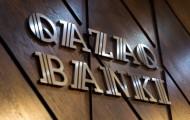 Нацбанк пытается взыскать с Динмухамета Идрисова долг Qazaq Banki - «Финансы»