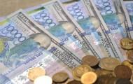 Дневные торги: 374,7 тенге за доллар - «Финансы»