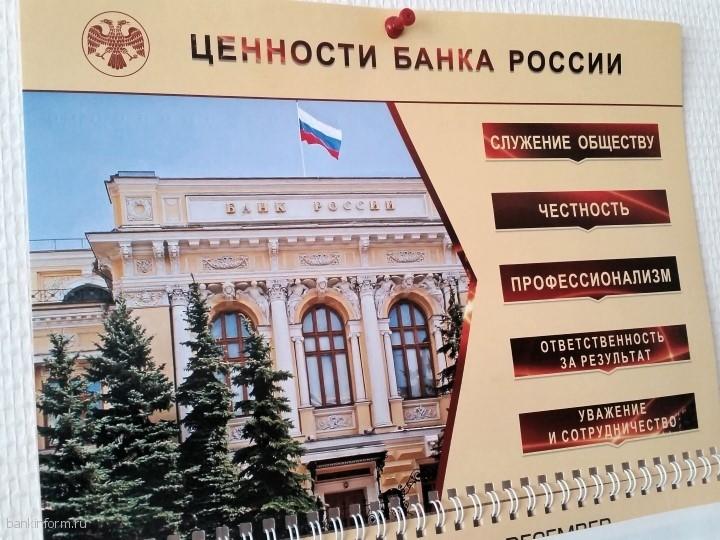 Решение суда банк россии судебный приказ о взыскании задолженности 2018
