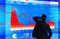 Особо ценные бумаги - «Финансы»
