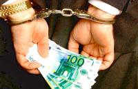 Небо в клеточку: за что сажают банкиров - «Финансы»