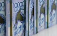 Дневные торги: 378,73 тенге за доллар - «Финансы»