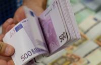 Почему Европа отказывается от купюры в 500 евро - «Финансы»