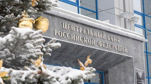 Крупнейшие банки поднимают ставки РїРѕ ипотеке - «Финансы»