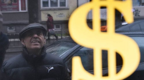 Доллару РЅРµ прикажешь - «Финансы»