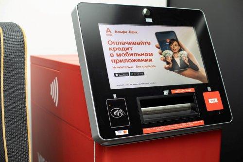 Альфа-Банк тестирует снятие наличных с помощью смартфона в новых устройствах - «Новости Банков»
