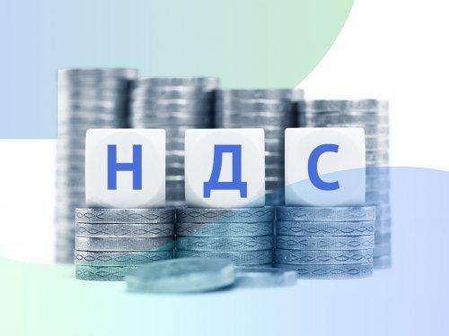 Инфографика Банки.ру: с кем Россия соревнуется в повышении НДС - «Тема дня»