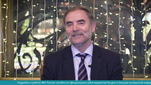 Анатолий Голомолзин с итогами 2018 года  - «Видео - ФАС России»