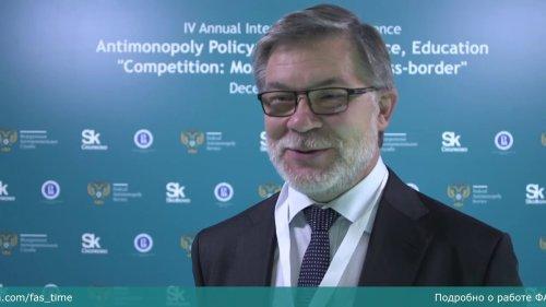 ФАС должна менять подходы к оценке экономической концентрации  - «Видео - ФАС России»