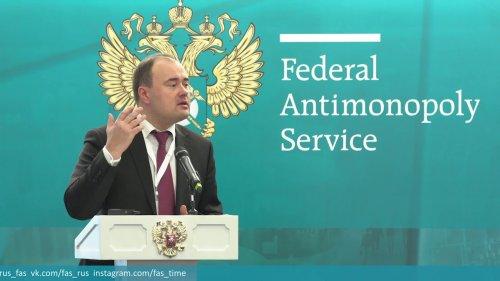 ФАС рассказывает о реализации Нацплана в 2018 году  - «Видео - ФАС России»