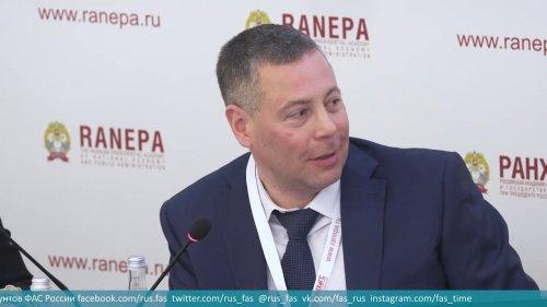 Госзаказ: Какие проблемы видит ФАС и как предлагает их решить?  - «Видео - ФАС России»