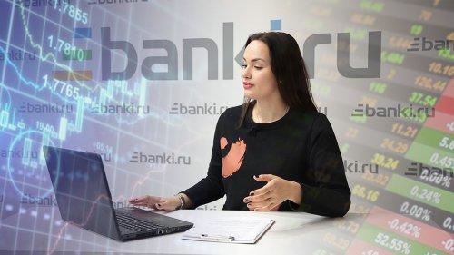 Хотите стать миллионером?  - «Видео - Банка»