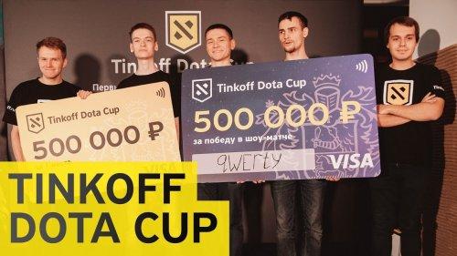 Tinkoff Dota Cup  - «Видео - Тинькофф Банка»