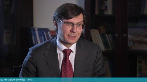 Виталий Королев, ФАС: Потребитель должен понимать, за что он платит  - «Видео - ФАС России»