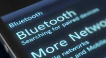 Новый Bluetooth отследит объект с точностью до сантиметра - «Новости Банков»