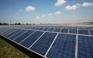 В Кентау построят солнечную электростанцию - «Экономика»