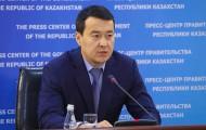 Выведет ли налог для самозанятых казахстанцев из тени - «Экономика»