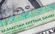 Дневные торги: 379,19 тенге за доллар - «Финансы»