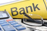 Ошибка нерезидента: правда ли, что зарубежные банки надежнее российских? - «Финансы»