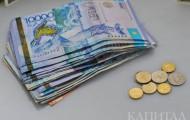 Тенге ослабел за неделю - «Финансы»