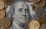 Тенге ослаб на 0,4% - «Финансы»