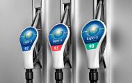 Бензину из Казахстана дали зеленый свет - «Экономика»
