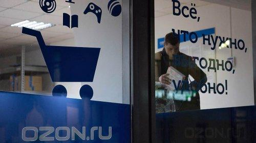 Ozon.ru оставит покупателей в долгу - «Финансы»