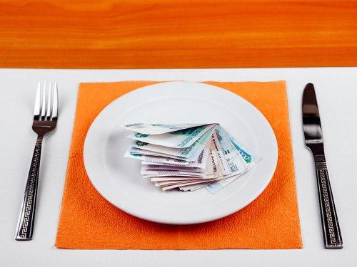 Как победить инфляцию - «Тема дня»