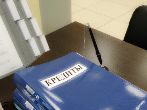 Увидеть себя глазами кредитора - «Новости Банков»