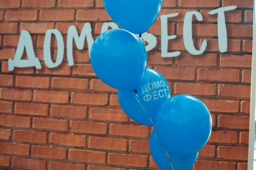 2-3 марта в Екатеринбурге пройдут бесплатные семинары по недвижимости - «Новости Банков»