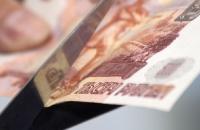 С рублем у санкций на краю: могут ли новые ограничения привести к девальвации российской валюты - «Финансы»