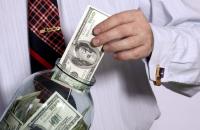 Вклад или дивиденды: куда вложить валюту - «Финансы»