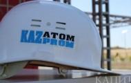Объем торгов акциями Казатомпрома на AIX составил $16 млн - «Финансы»